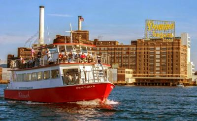 Watermark cruise Baltimore harbor